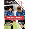 JSoccer Magazine Issue 1 PDF