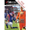 JSoccer Magazine Issue 2 PDF