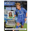 JSoccer Magazine Issue 16