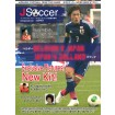 JSoccer Magazine Issue 10