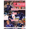 JSoccer Magazine Issue 12