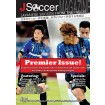 JSoccer Magazine Issue 1