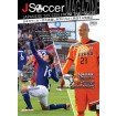 JSoccer Magazine Issue 2