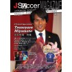 JSoccer Magazine Issue 3