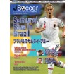 JSoccer Magazine Issue 9