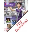 JSoccer Magazine Issue 21 PDF