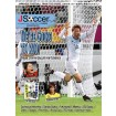 JSoccer Magazine Issue 19
