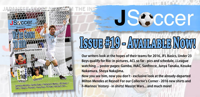 New Issue